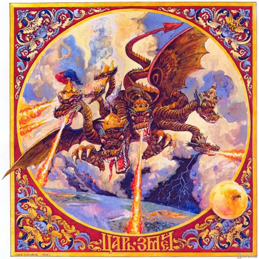 Змей горыныч: откуда он появился в русских сказках | сухарева башня