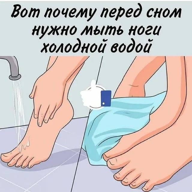 К чему снится мыть ноги кому-то: толкование сна | сонник журнал
