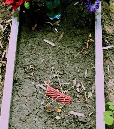 Характерные особенности кладбищенского приворота