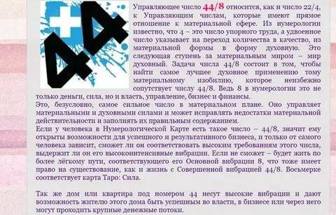 21 21 на часах – значение в ангельской нумерологии