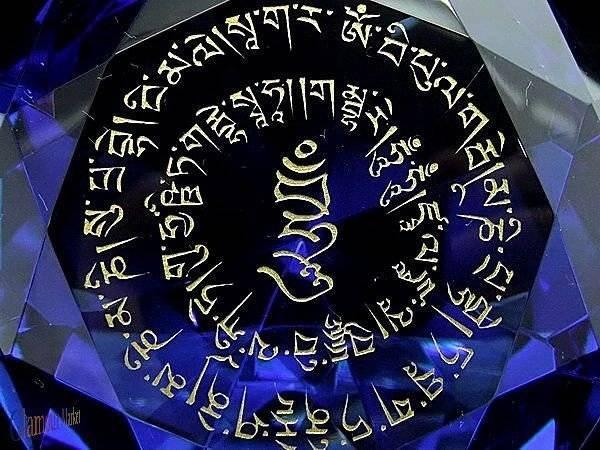 Шива маха мантра дарует 10 000 различных благословений!