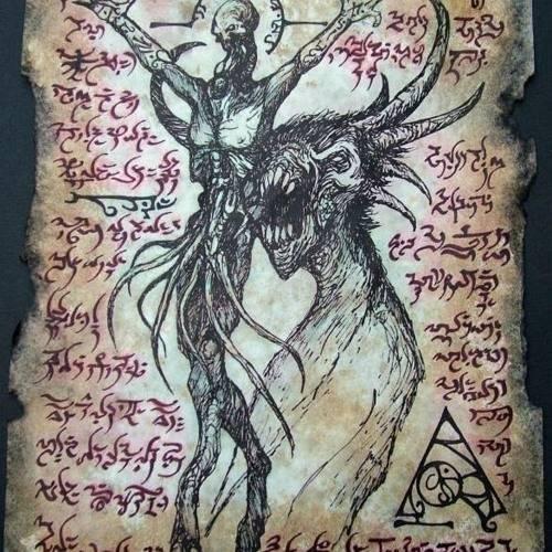 Люцифер бывший и падший ангел