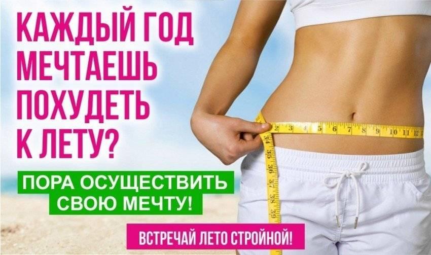 Обзор психотерапевтических методов для похудения: гипноз, медитация, аутотренинг