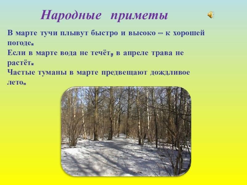 ᐉ к чему в сентябре гром и гроза - godacha.ru