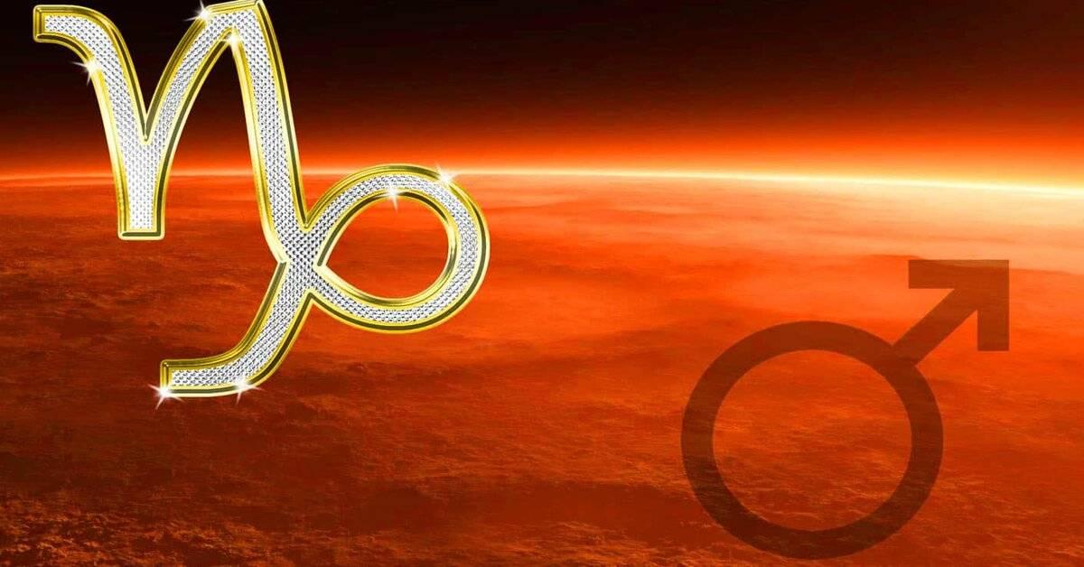 Планеты в гороскопе   гороскопы 365