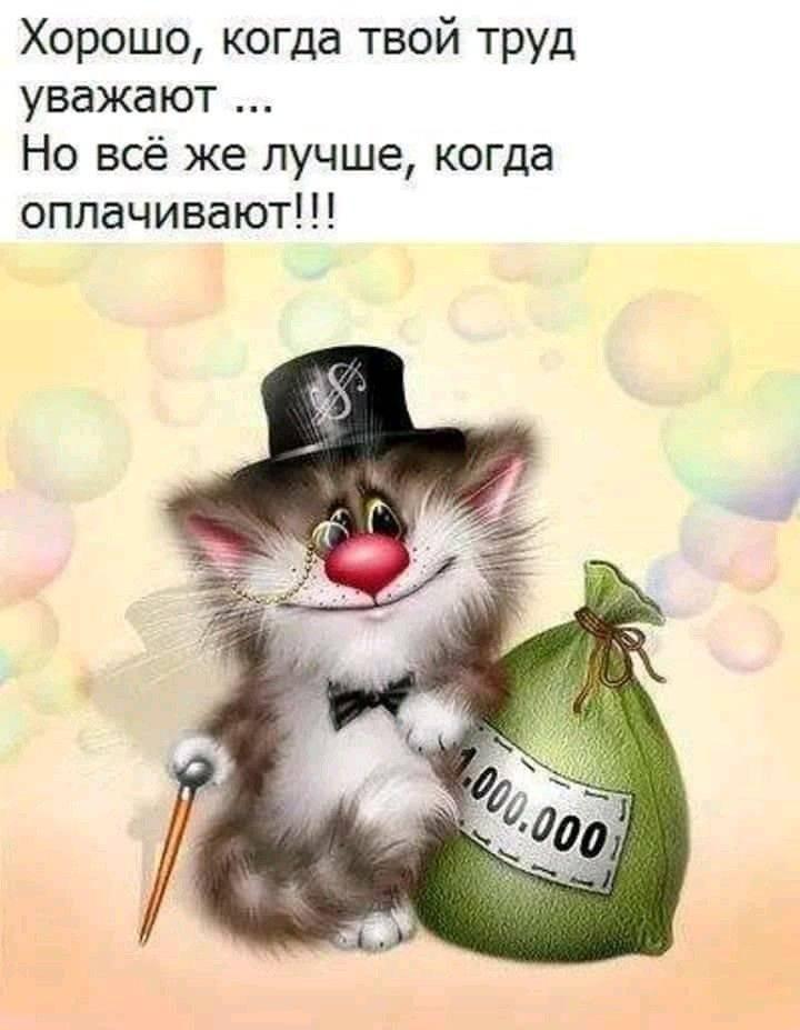 Пожелания хорошего дня своими словами   redzhina.ru