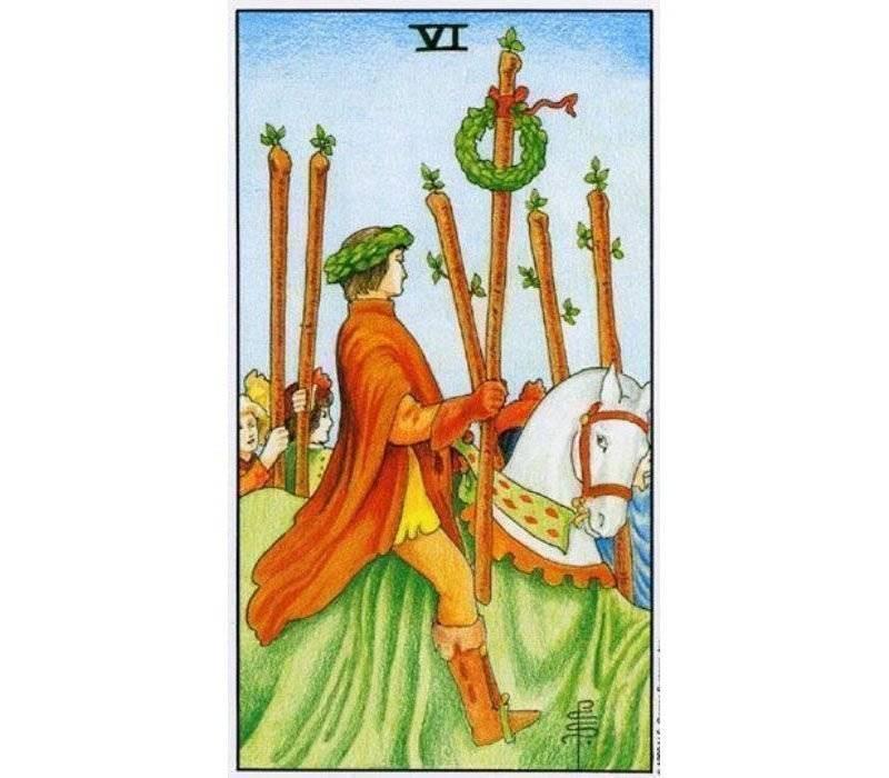 Рыцарь жезлов (посохов) таро: значение в отношениях, любви