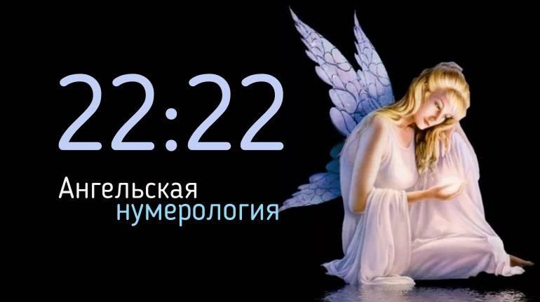 04 40 на часах – значение в ангельской нумерологии