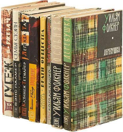 Топ 10 книг для поклонников эзотерики