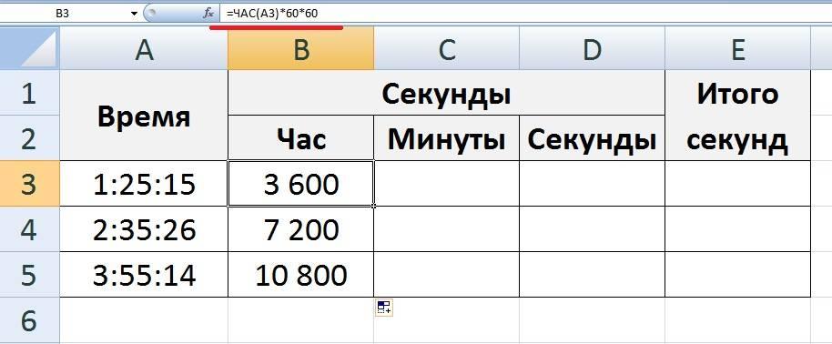 Перевод величин:    секунда   (с) → дни, часы, минуты и секунды   (ddhh:mm:ss), повседневные единицы