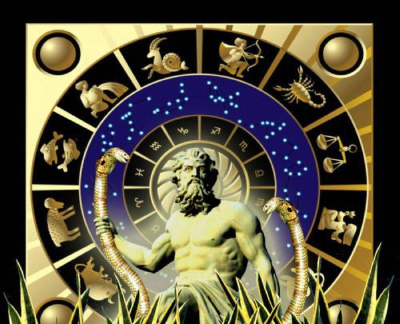 Змееносец — тринадцатый знак Зодиака