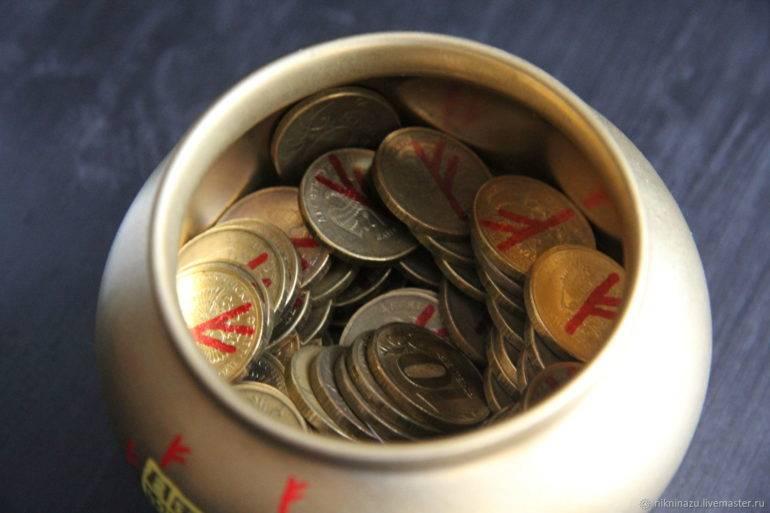 10 денежных талисманов для кошелька