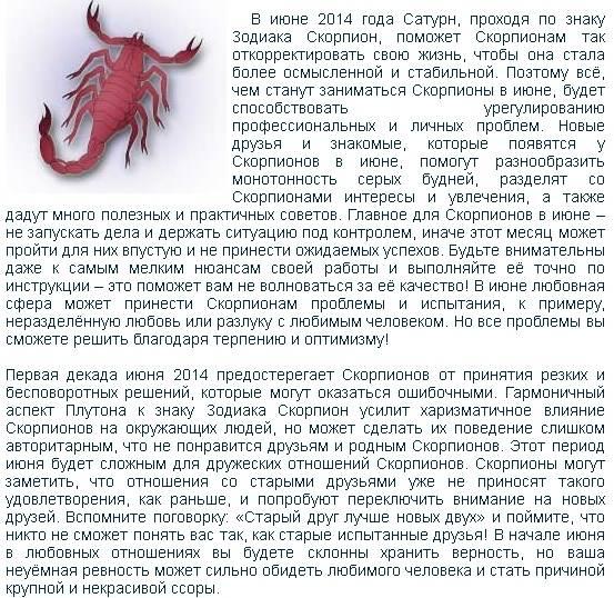 Рак-дракон (мужчина): характеристика и личностные особенности