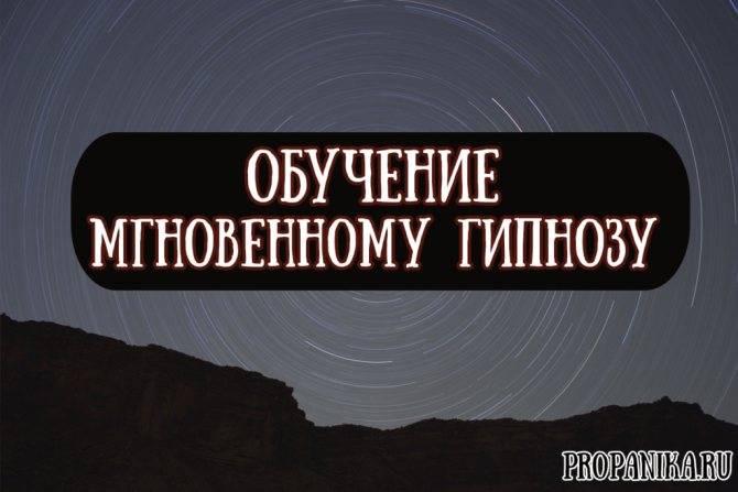 Идеодинамические феномены в гипнозе • центр psyhologika