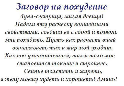 Молитва матроне московской о здоровье