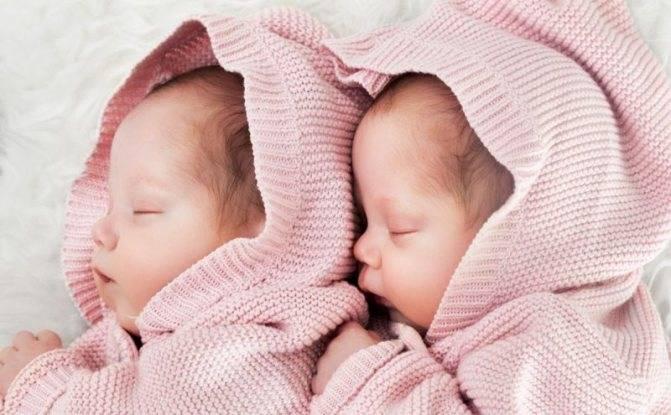 Если снится двойня