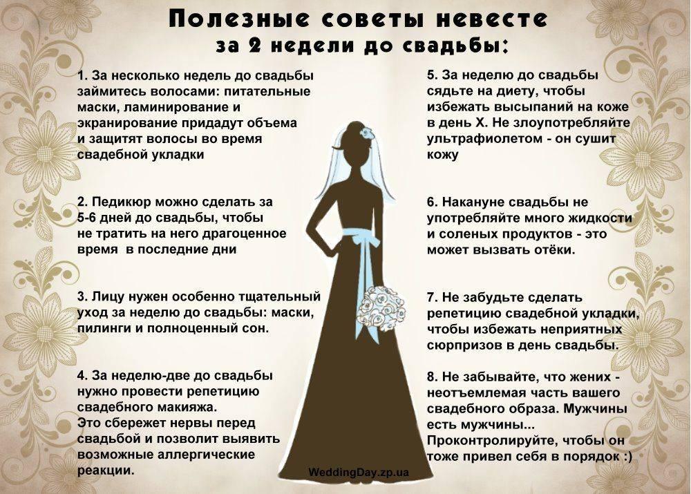 Приметы про свадебное платье: какого цвета, можно ли выбрасывать после свадьбы
