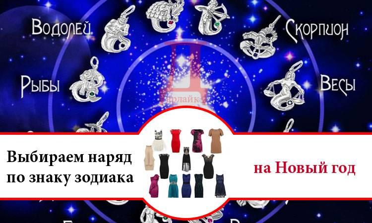 Подарки по знакам зодиака: 64 идеи что дарить согласно гороскопу
