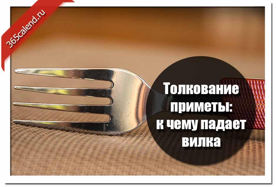 Найти нож: примета, что делать?