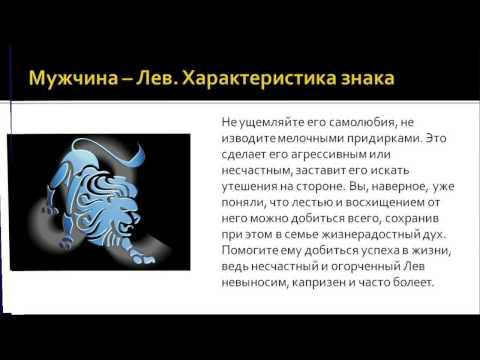 Гороскоп на 2021 год: лев женщина, точный