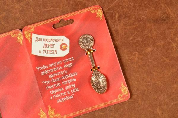 Ложка загребушка для привлечения денег: заговоры, отзывы, цены на сувенир, фото