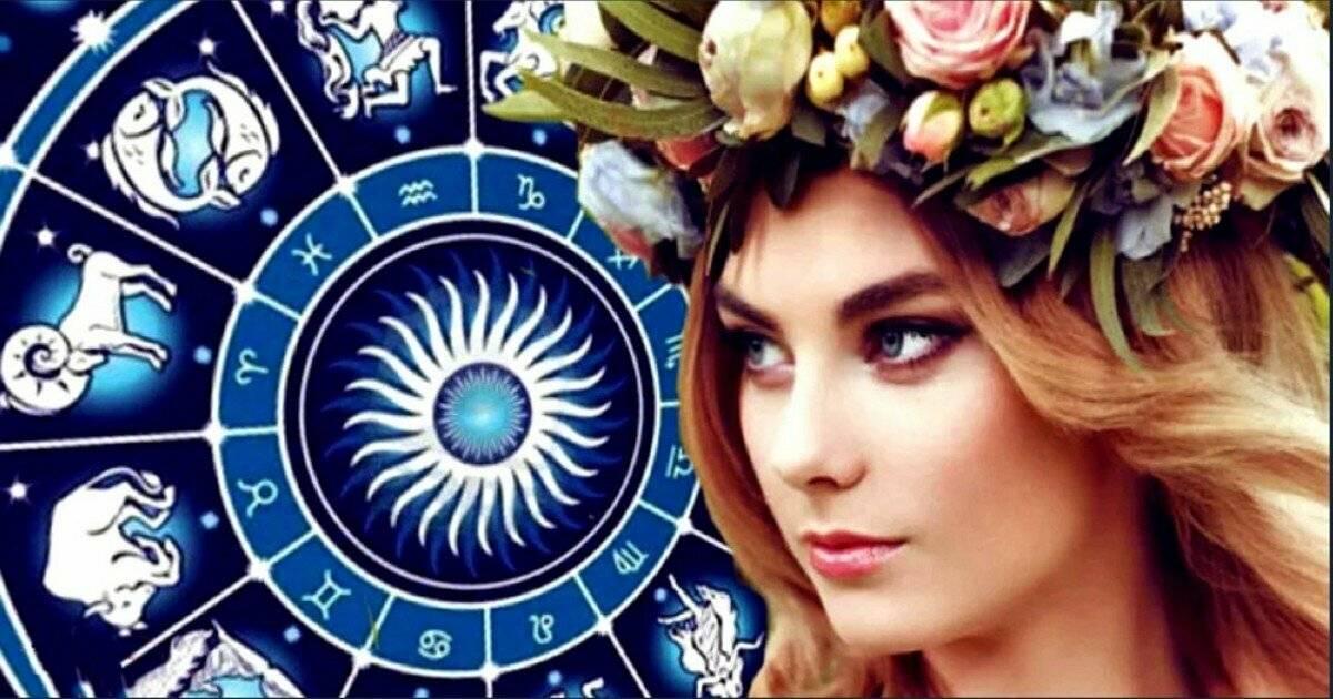 Модный гороскоп: какой стиль подходит тебе по знаку зодиака