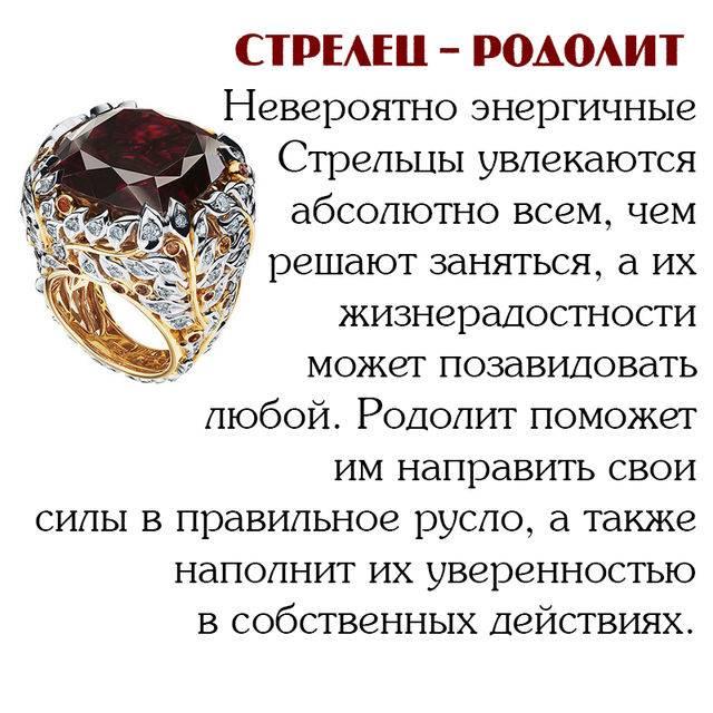 Талисманы знака зодиака лев: амулеты для женщин и мужчин по гороскопу