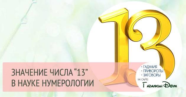 12 21 на часах – значение в ангельской нумерологии