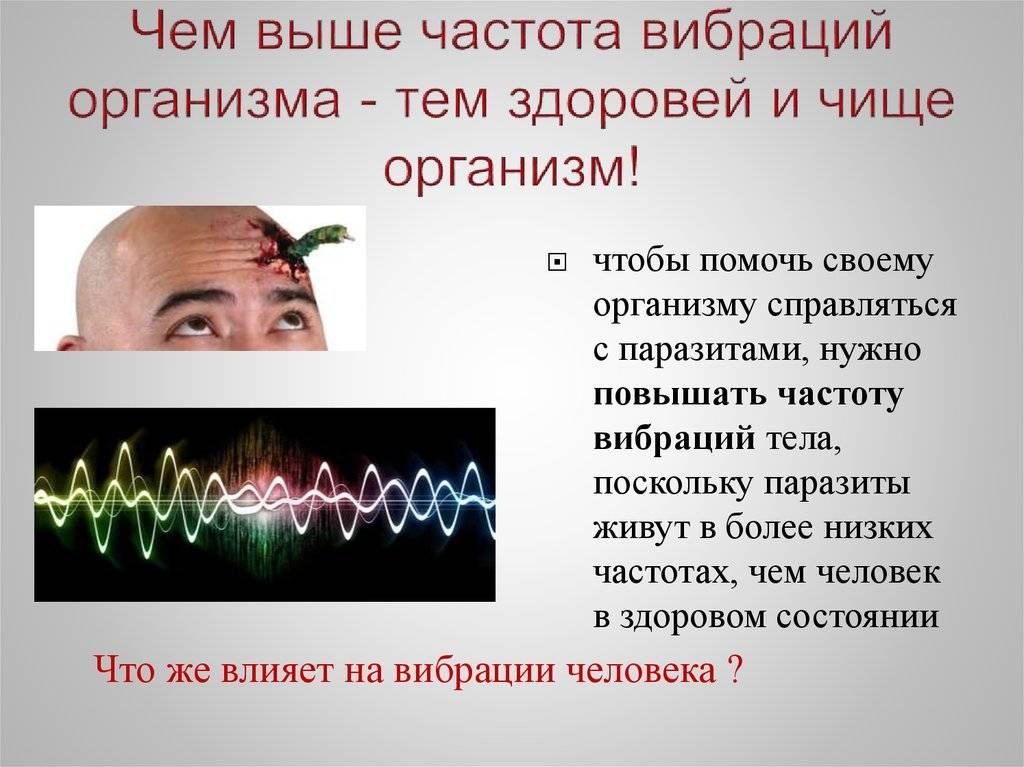 Фазовый анализ вибрации