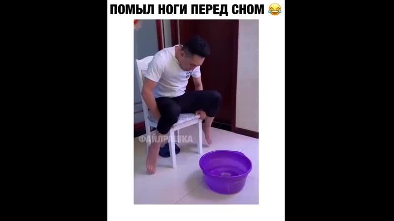 Мыть ноги молоком