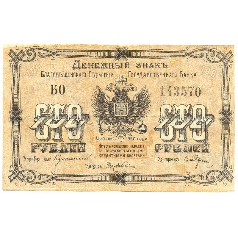 Денежная нумерология. буквенные коды денег и удачи. нумерологическое вычисление счастливой банкноты
