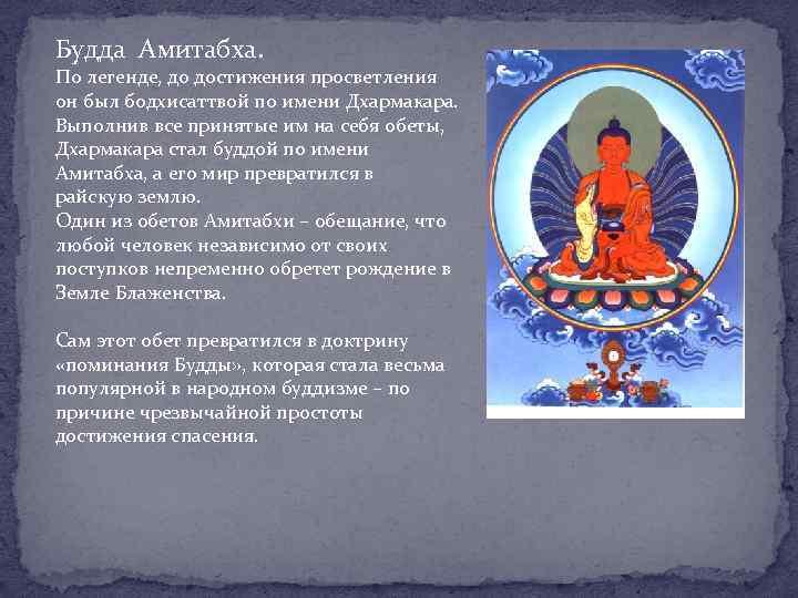 Клятвы бодхисаттвы - xcv.wiki