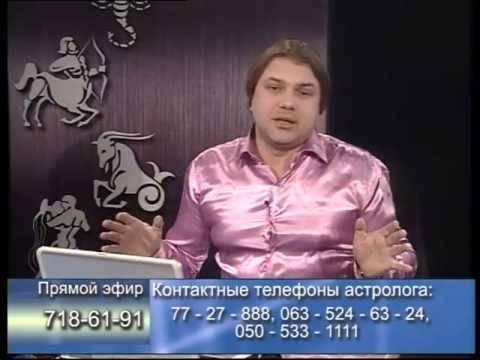 Астролог влад росс: биография, личная жизнь, стоимость гороскопа от влада росса
