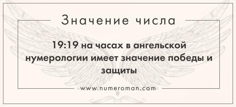 20:02 значение на часах в ангельской нумерологии, трактовка послания