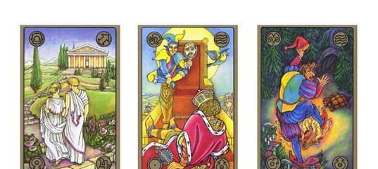 Значение карт симболон и правила работы с колодой