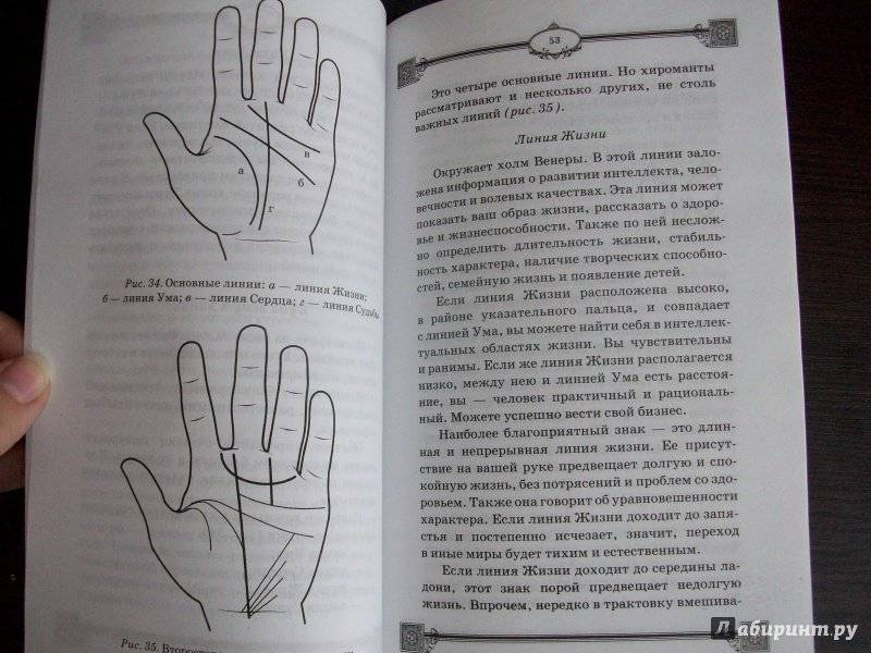 Как распознавать знаки судьбы? как научиться читать знаки судьбы