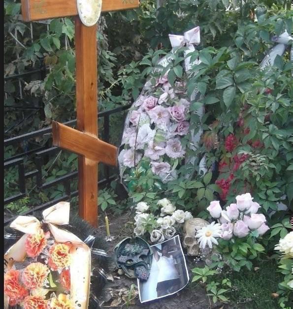 Кладбищенский приворот: признаки и последствия для жертвы
