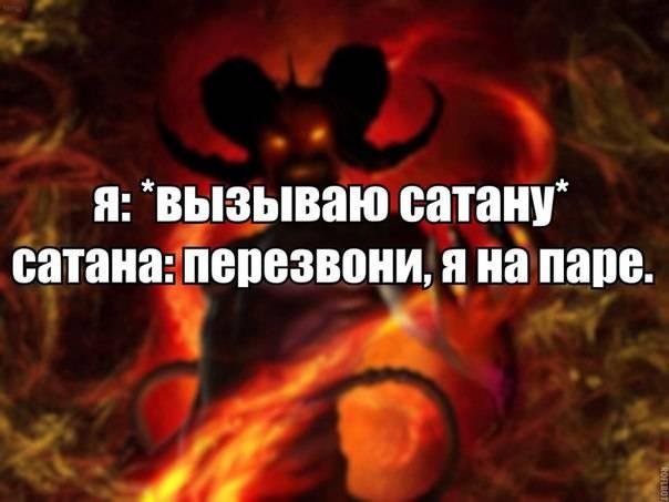 Как вызвать демона для заключения сделки (договора): в домашних условиях, для исполнения желаний, хранителя, заклинание и ритуал