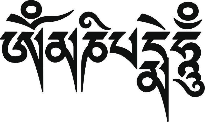Мантра изобилия «ом мани падме хум» - школа астрологии lakshmi