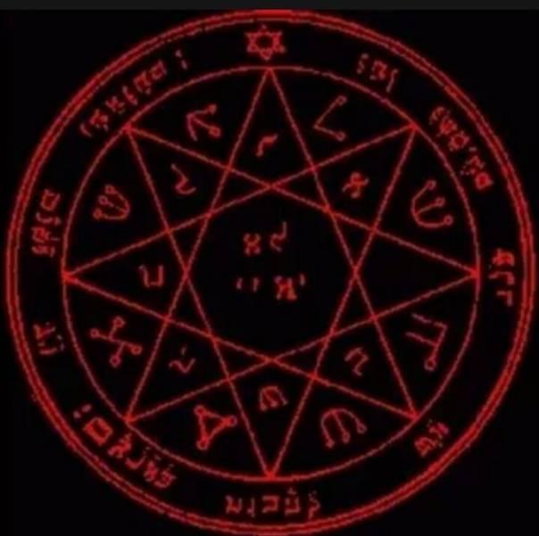 Как вызвать дьявола и исполнить свои желания — философия