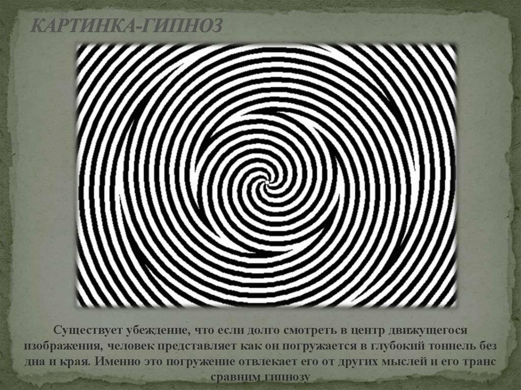 Психологическая манипуляция: как одни люди управляют сознанием других