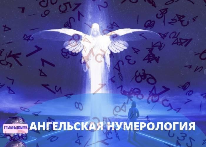 На часах 21:21: значение ангельской нумерологии