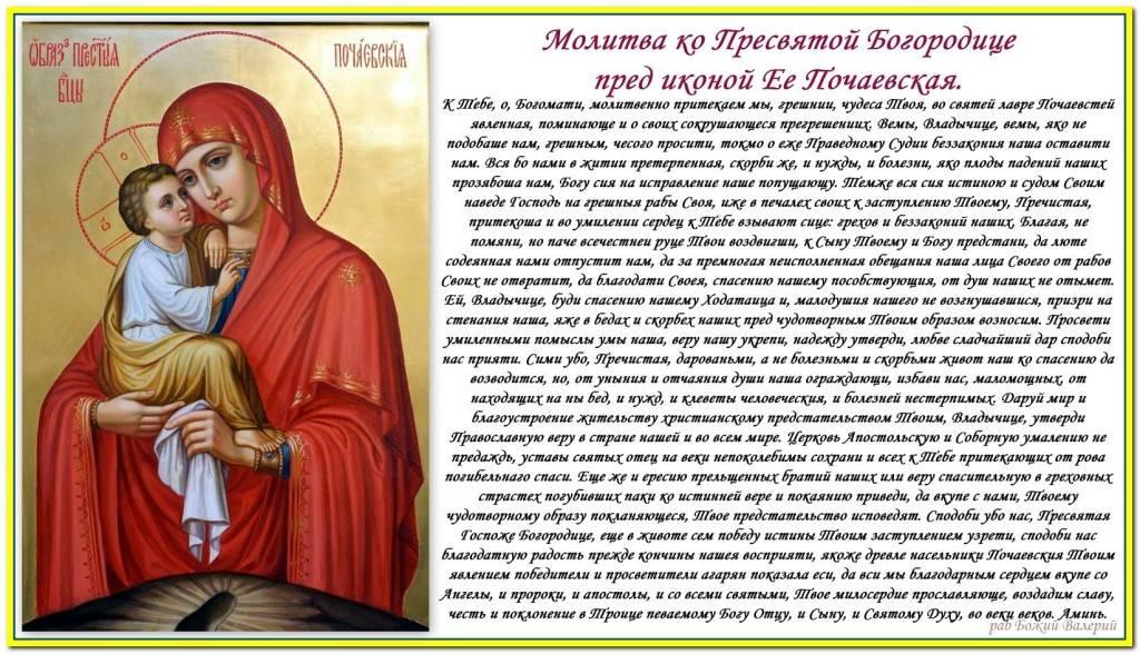 Молитва от одиночества николаю чудотворцу, самая сильная молитва – молитвы и акафисты на spas-icona.ru
