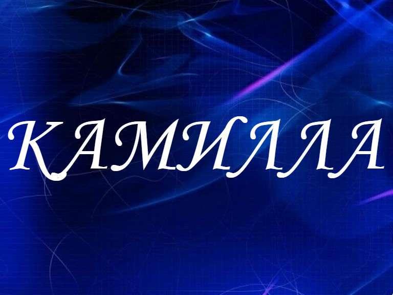 Значение и характеристика имени пелагея