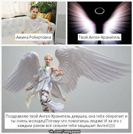 Как правильно общаться со своим ангелом, если нужна помощь