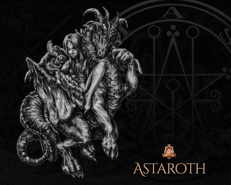 Демон асмодей
