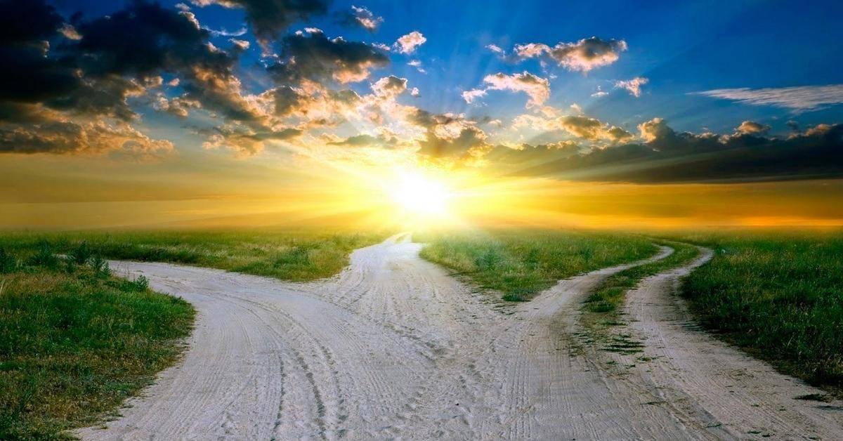 Жизненный путь: что это такое и как выбрать приоритеты в жизни?