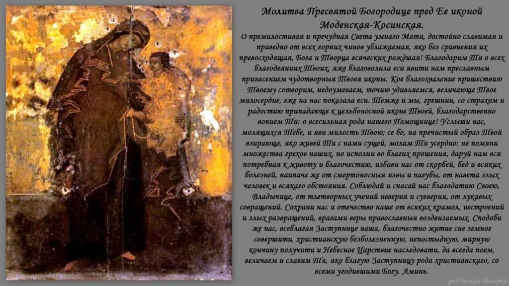 Молитва благодарности богу за все - православные иконы и молитвы