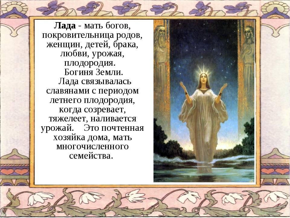Славянские молитвы: утренние, вечерние, древние, на церковнославянском языке, молитвы богам.