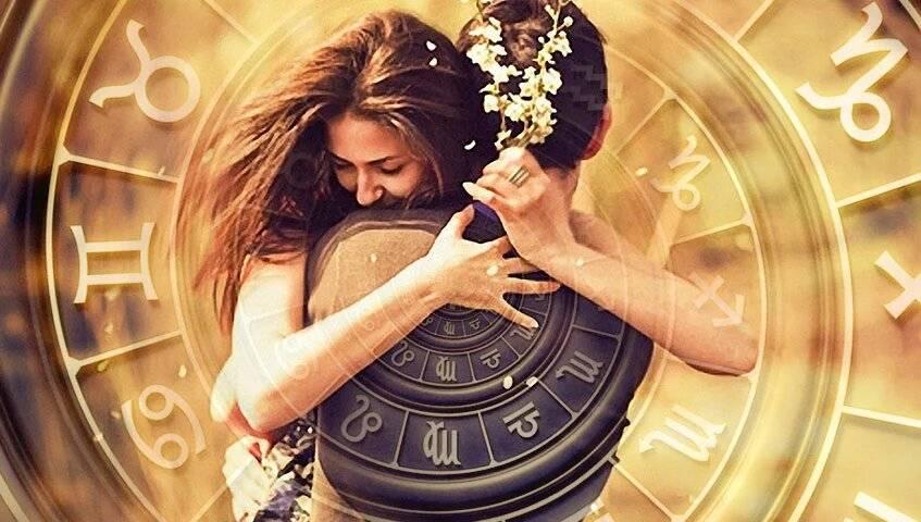 Свадьба под знаком зодиака: что ждет ваш брак в будущем?